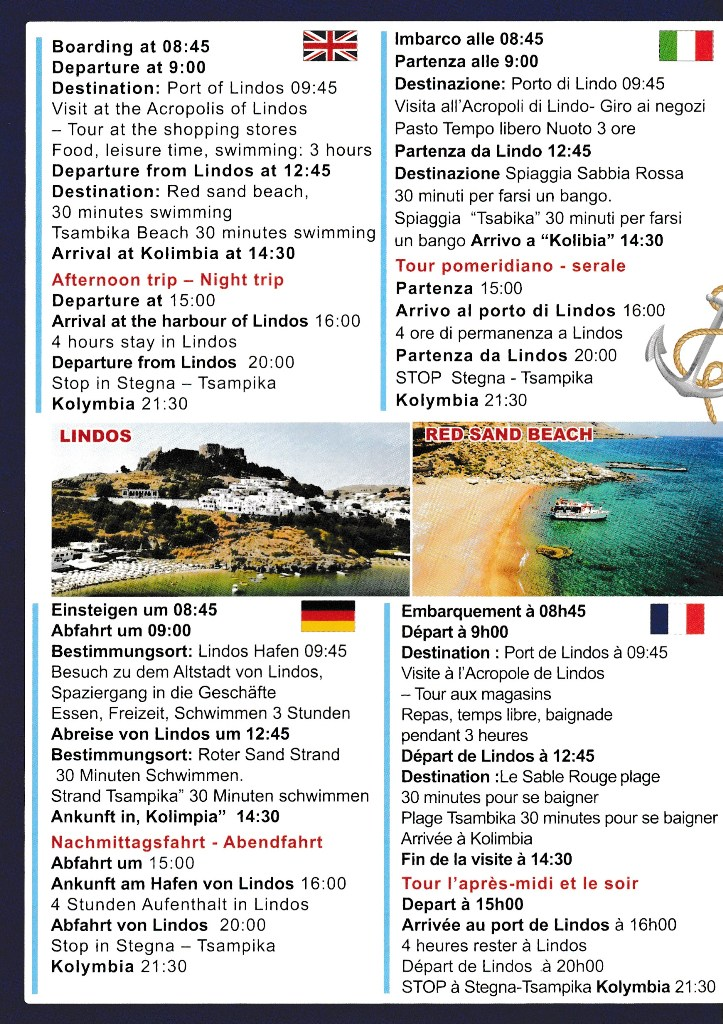 lindos by boat flyer - 2