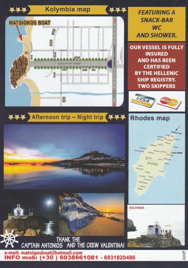 summer boat excursions flyer - 4